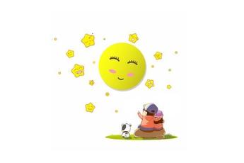 LAMPKA DZIECIĘCA SUN 0,6W LED